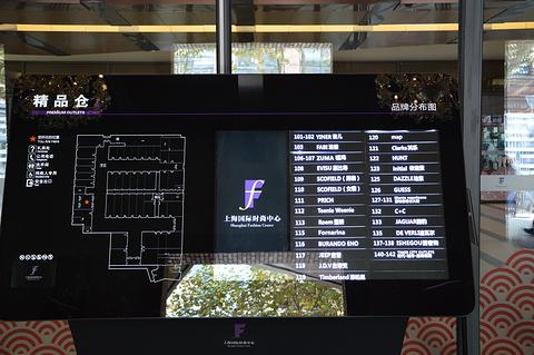 上海国际时尚中心旅游景点攻略图