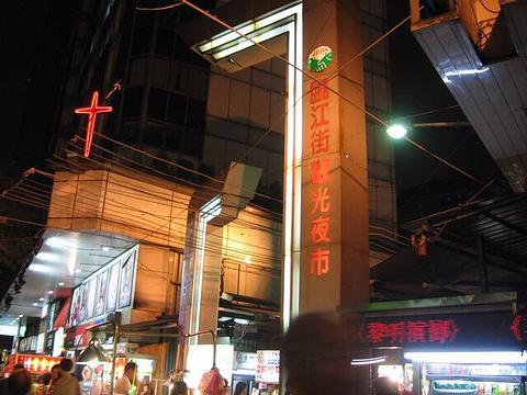 通化街夜市旅游景点攻略图
