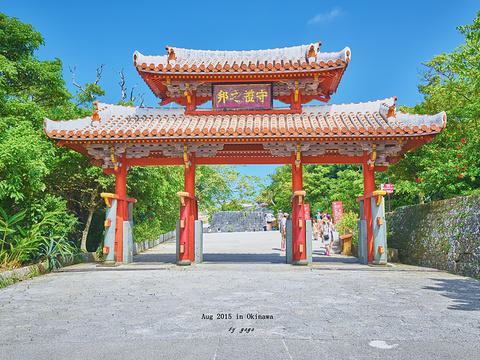 首里城旅游景点图片