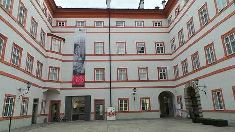 萨尔茨堡博物馆