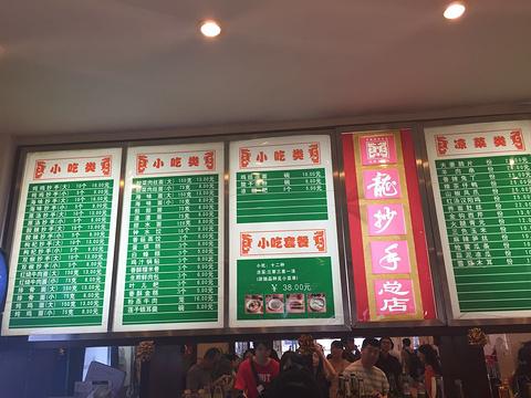 王府井百货(科华店)旅游景点攻略图