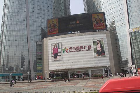 光谷国际广场旅游景点攻略图