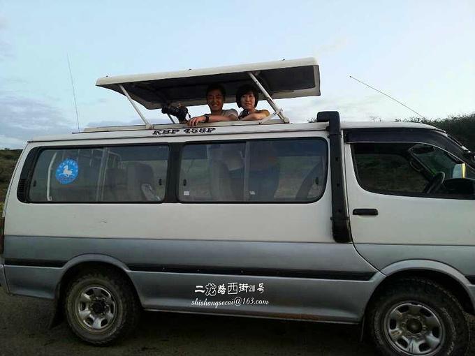 安博塞利国家公园图片