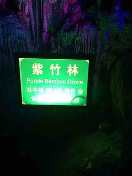 瑶琳仙境旅游景点攻略图