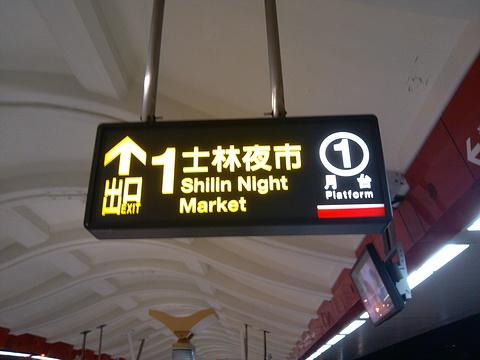 士林夜市旅游景点攻略图