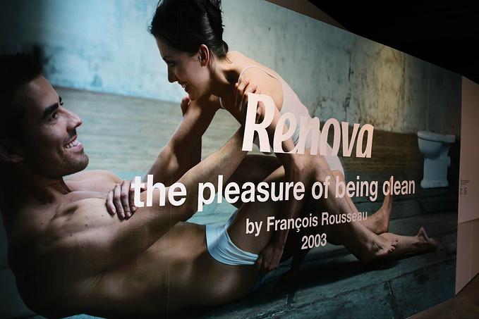 地球上最性感的厕所~图片
