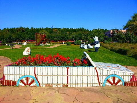 佳木斯市水源山公园旅游景点图片