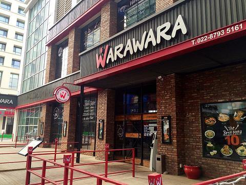 warawara旅游景点攻略图
