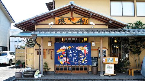 八千代寿し鐡(八千代寿司)旅游景点攻略图