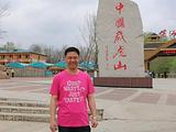 黑龙江旅游景点攻略图片