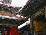 济宁旅游景点攻略图片