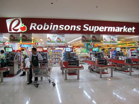 鲁宾逊百货公司旅游景点攻略图