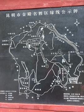 金殿风景区旅游景点攻略图