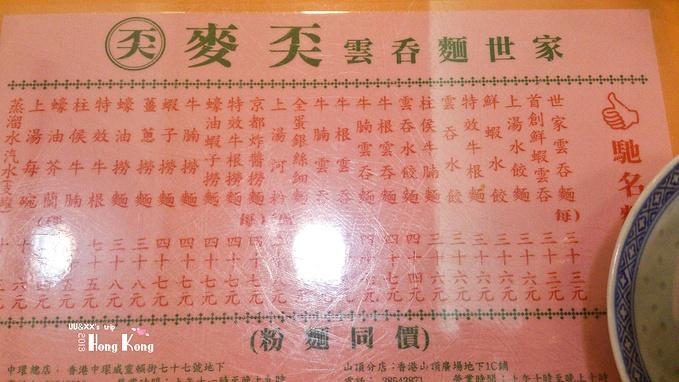 麦奀记(忠记)面家(永吉街店)图片