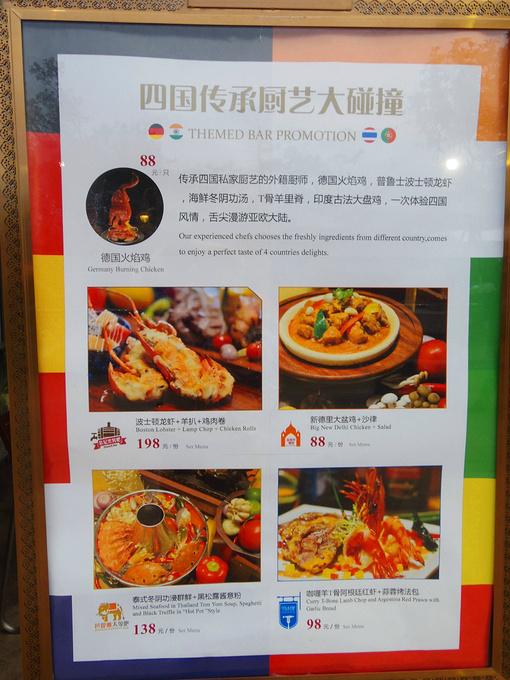 珠海长隆马戏酒店周边配套图片
