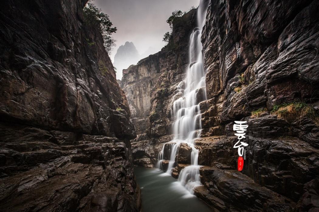 云台仙境观青山秀水