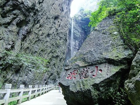 灵岩旅游景点攻略图