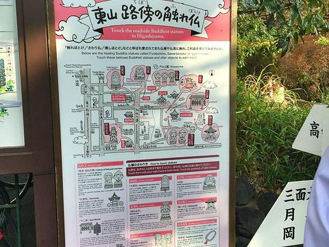 宁宁之路旅游景点图片