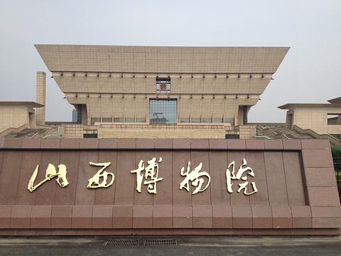 山西博物院旅游景点图片
