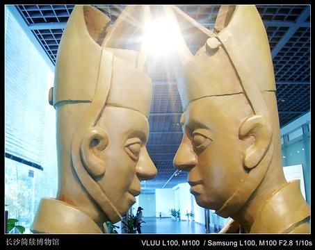 长沙简牍博物馆旅游景点攻略图