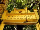 广州旅游景点攻略图片