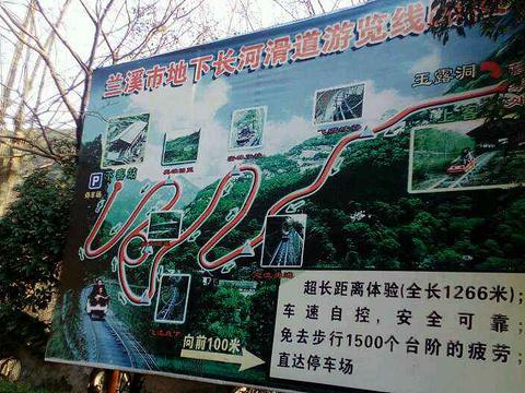 六洞山地下长河旅游景点图片