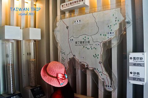 砂岛贝壳砂展示馆旅游景点攻略图