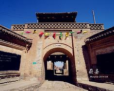 短暂的蔚县之旅