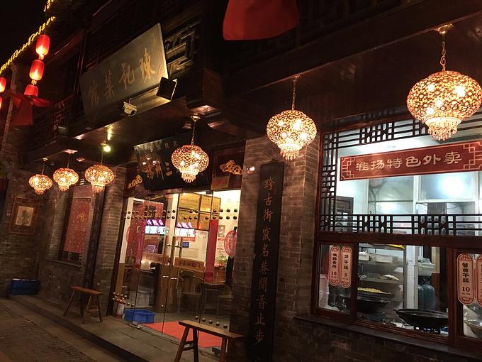 东关街小吃图片