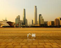 广州:繁华如梦,粤海云天