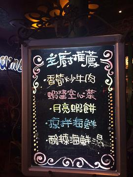 曼波泰式餐厅旅游景点攻略图