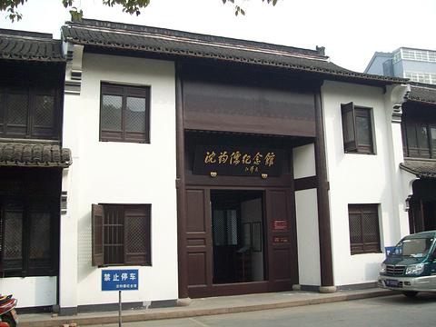 嘉兴博物馆旅游景点图片