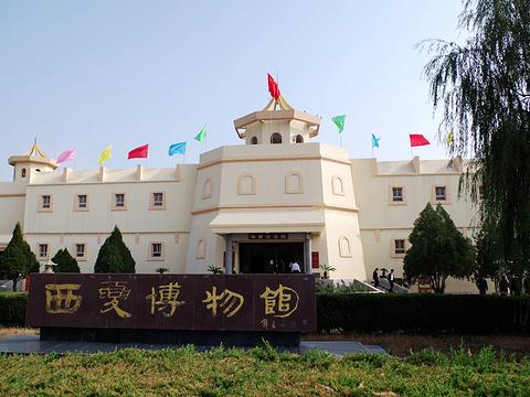 西夏陵国家考古遗址公园旅游景点图片