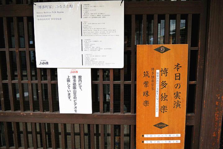 台風 家族 上映 場所