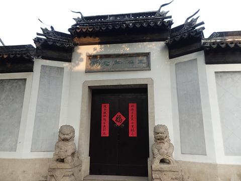 王韬纪念馆旅游景点图片