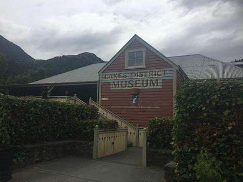 湖区博物馆旅游景点攻略图