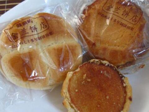 金兰饼店旅游景点图片