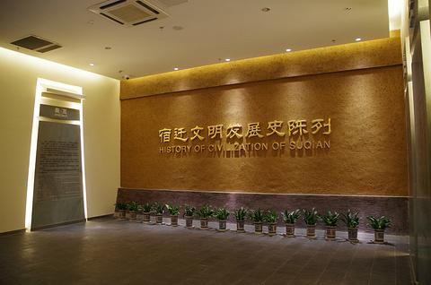 宿迁市博物馆新馆旅游景点攻略图