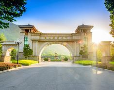 京津两地周末度假游—蓟县恒大盘山之旅