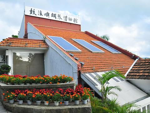 钢琴博物馆旅游景点图片