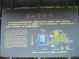 庐山旅游景点攻略图片