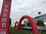 苏州中国婚纱城