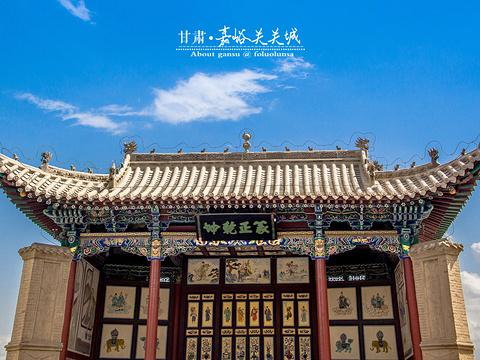 嘉峪关关城旅游景点图片