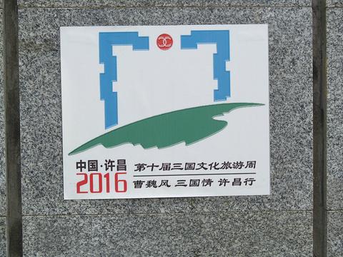 文峰塔旅游景点图片