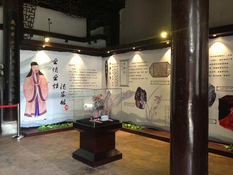 天津戏剧博物馆旅游景点图片