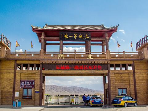 长城第一墩旅游景点图片