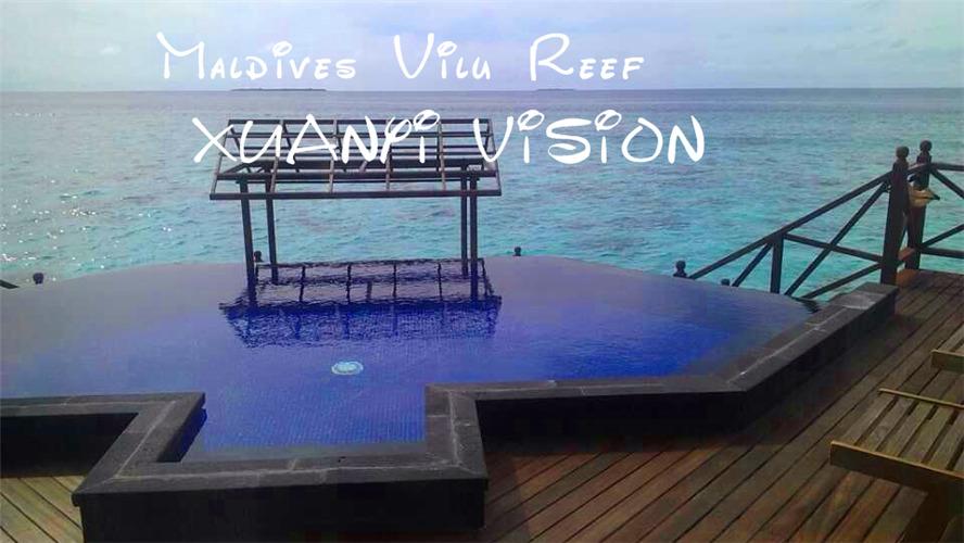美露丽芙岛海滩温泉度假村(Vilu Reef Beach & Spa Resort)