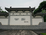 四川旅游景点攻略图片