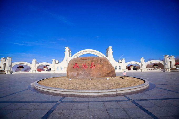 太阳岛风景区图片