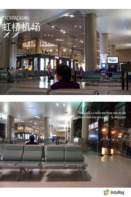 虹桥机场图片